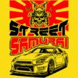 Street Samurai (előnézeti)